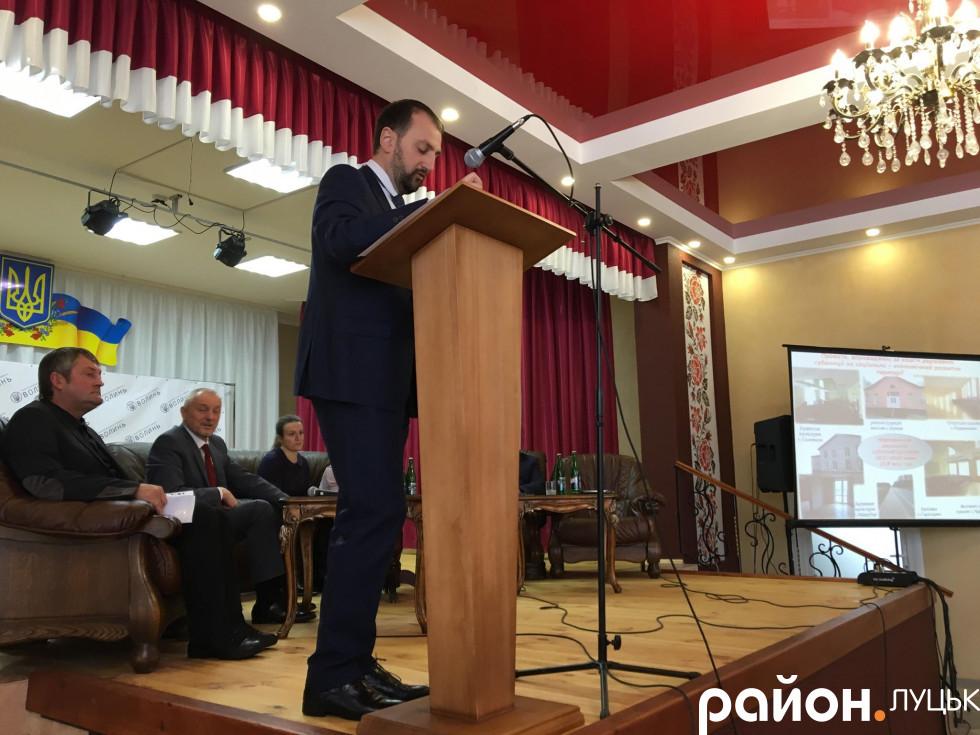 Голова Луцької райдержадміністрації Тарас Яковлев