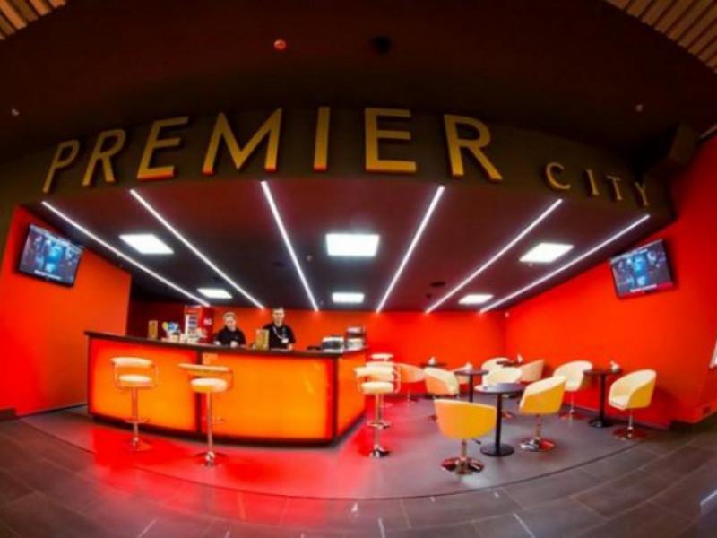 «Premier City»