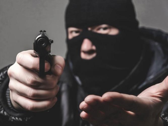 Пограбування