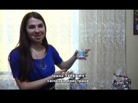Ірина Туревич
