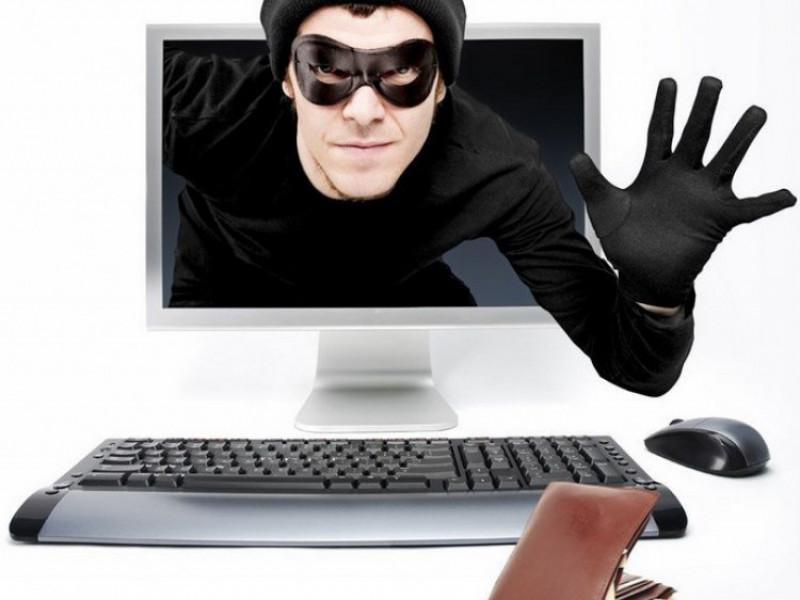 інтернет-шахраї