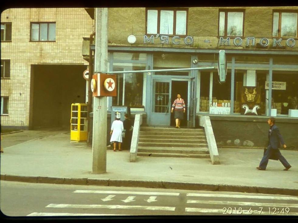 Магазин по вулиці Винниченка. Фото 1979 року.