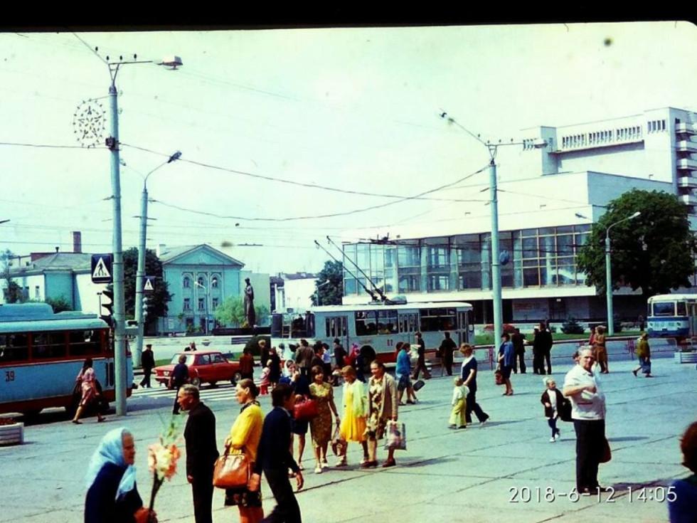 Театральний майдан 1979 року