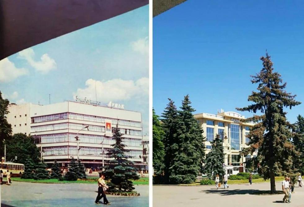 Центральний універмаг Луцька, як змінився з 1979 року