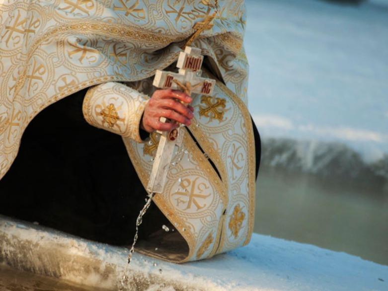Cвяткування Водохреща на Світязі