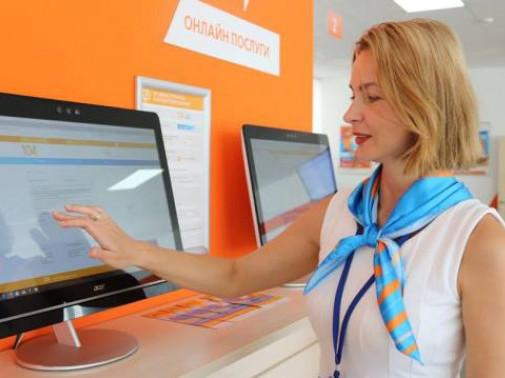 Споживачі звернулись до Контакт-центру «Волиньгаз» більше 600 тисяч разів