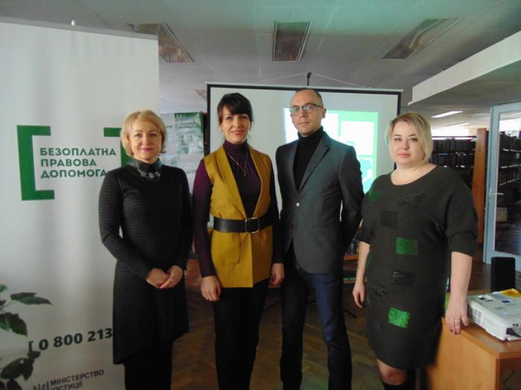 директори центрів з надання безоплатної вторинної правової допомоги Волинської області