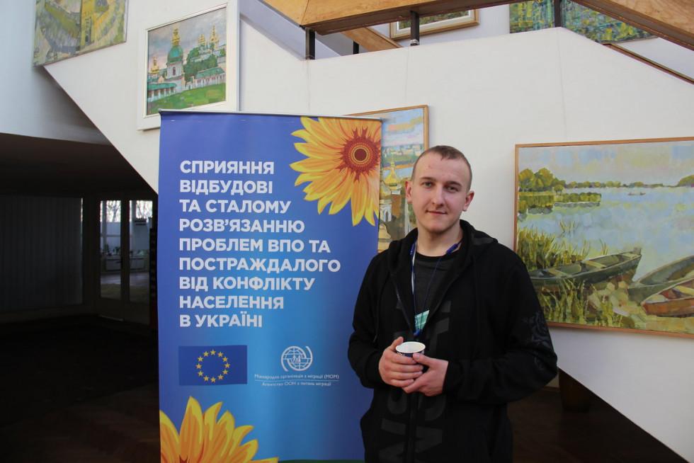 Антон Бугайчук