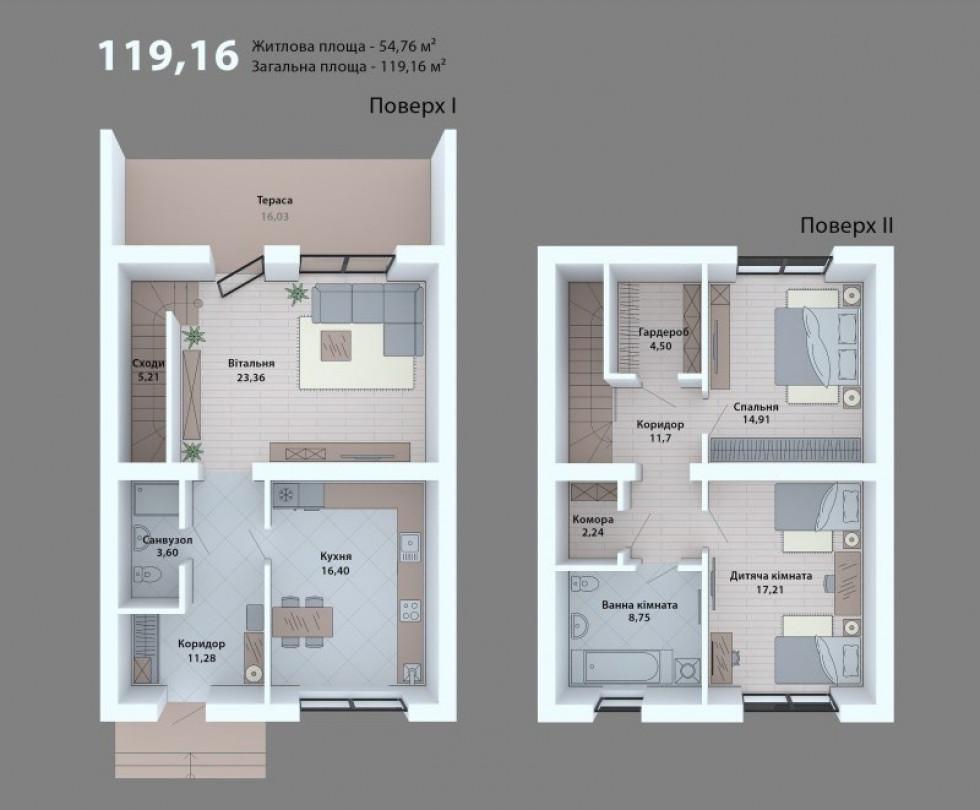 Планування таунхауса «Затишний» у житловому комплексі «Струмочок»