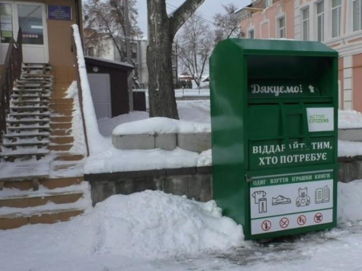 Соціальний контейнер у Луцьку