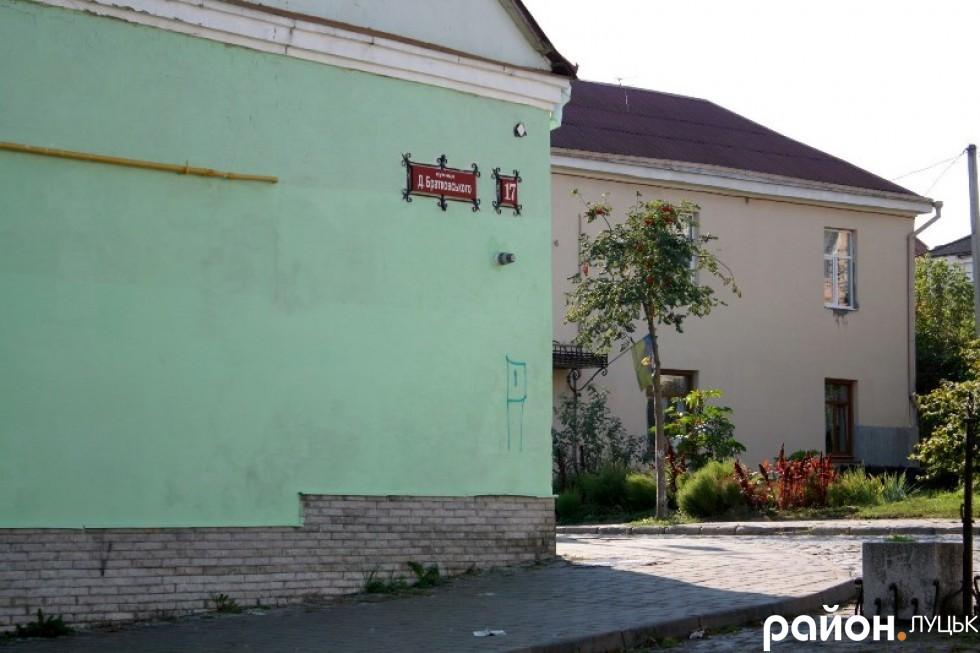 Частина Братковського, де ремонтували будинки