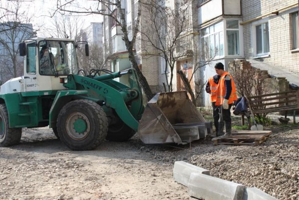 ремонт на Арцеулова
