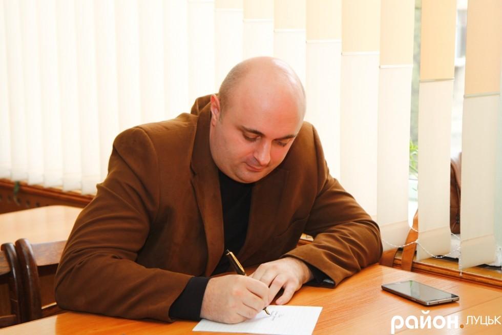 Адвокат Ярослав Богачук