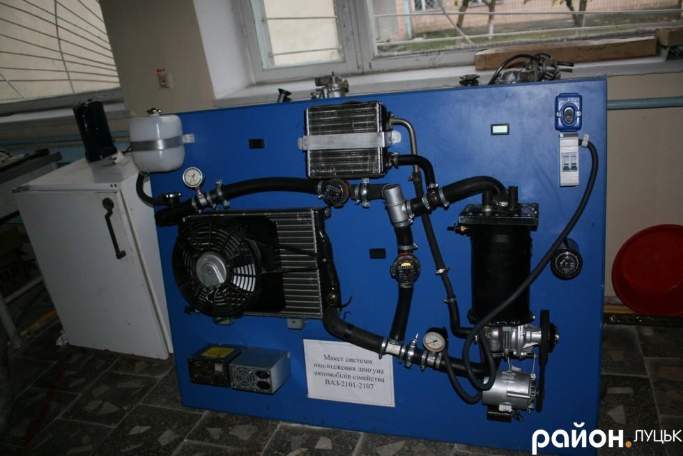 Макет процесу охолодження двигуна