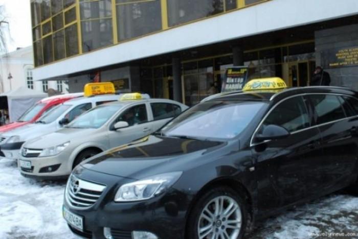 Фото із сайта http://v.lutsk.ua/catalog/hotels/taxi/kozachok-taksi.html/comment-page-3