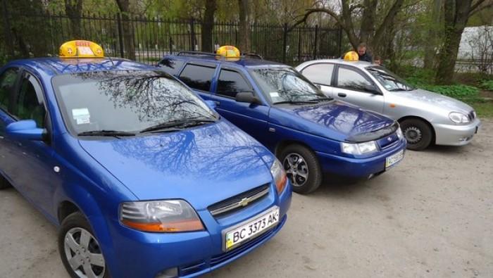 Фото із групи «Еліт-Експрес таксі Луцьк» ВКонтакте