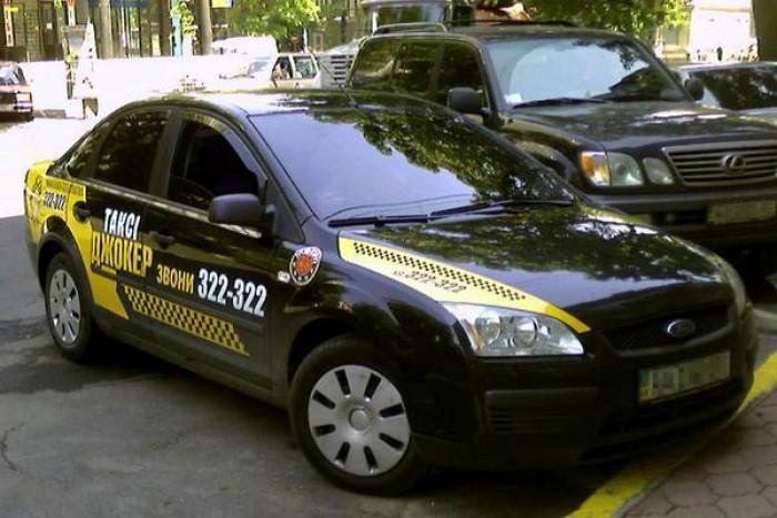 Фото з сайта taxoport.com