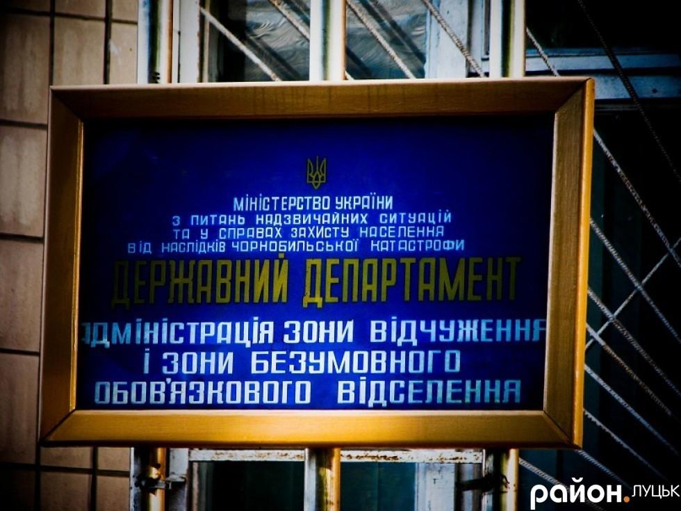 У Чорнобилі діє особливий ритм життя. 2011 рік