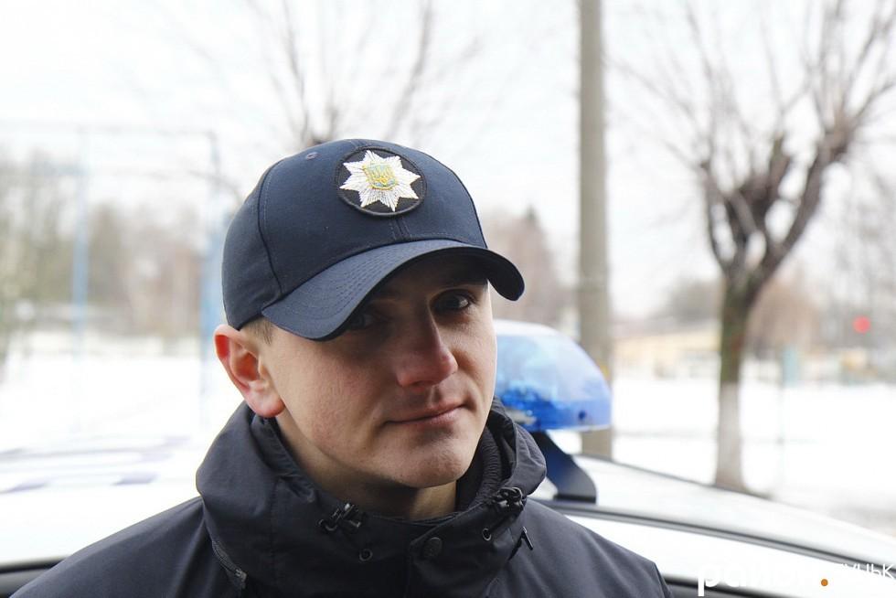 Олександр Чак