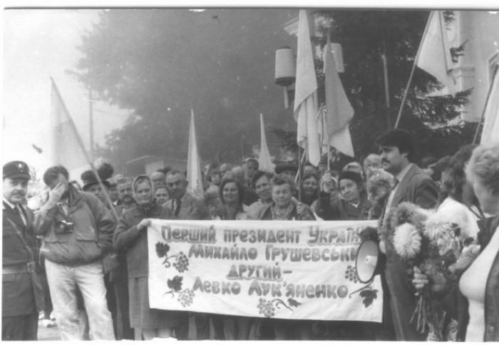 Вибори Президента України 1989 р.