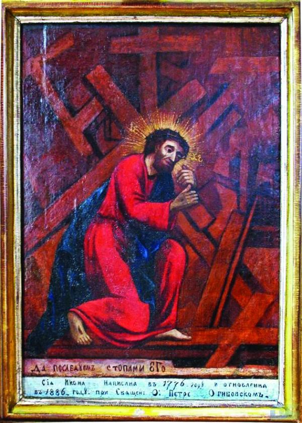 Ікона Христос Боремельський в Музеї волинської ікони