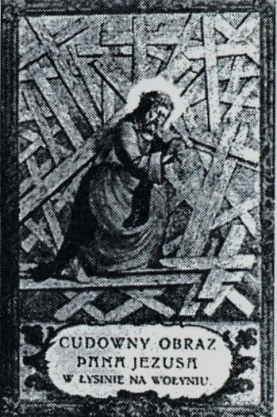 Ікона Ісуса Христа Лисинського в книзі Леона Попека «Святині Волині»