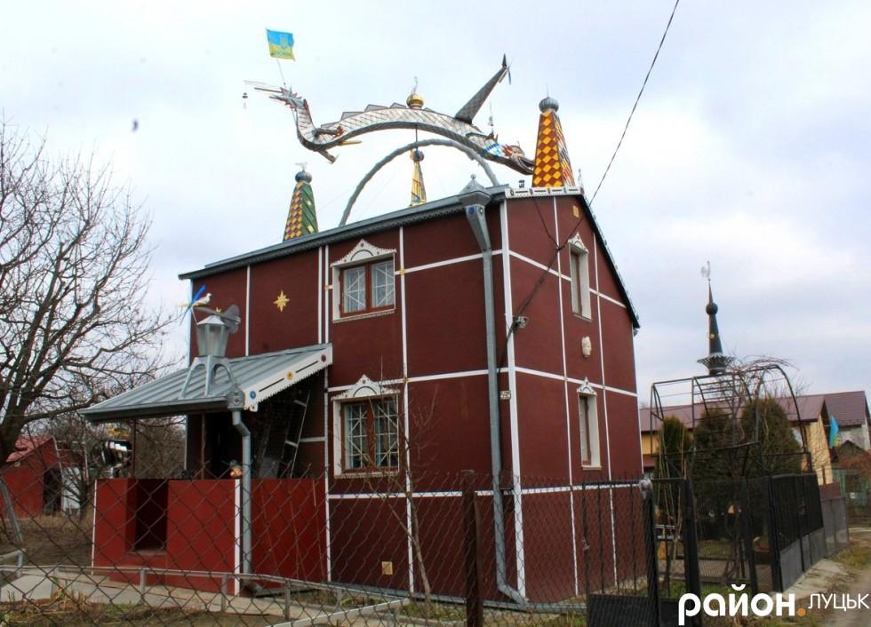 Диво-будинок луцького бляхаря