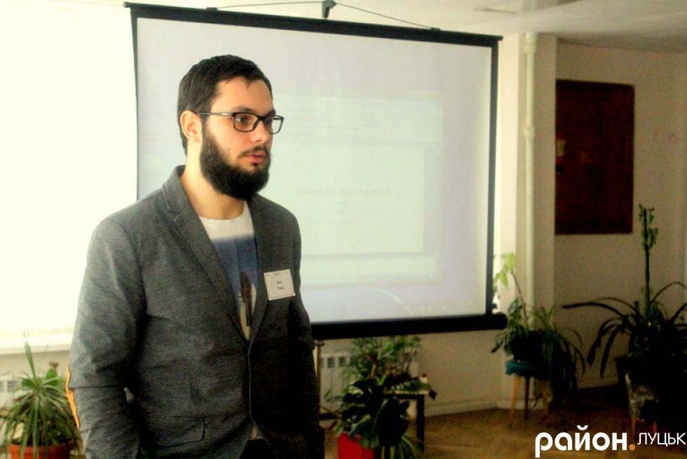 Іван Тібеж розповідає про три ознаки нудної роботи під час IT Day Lutsk