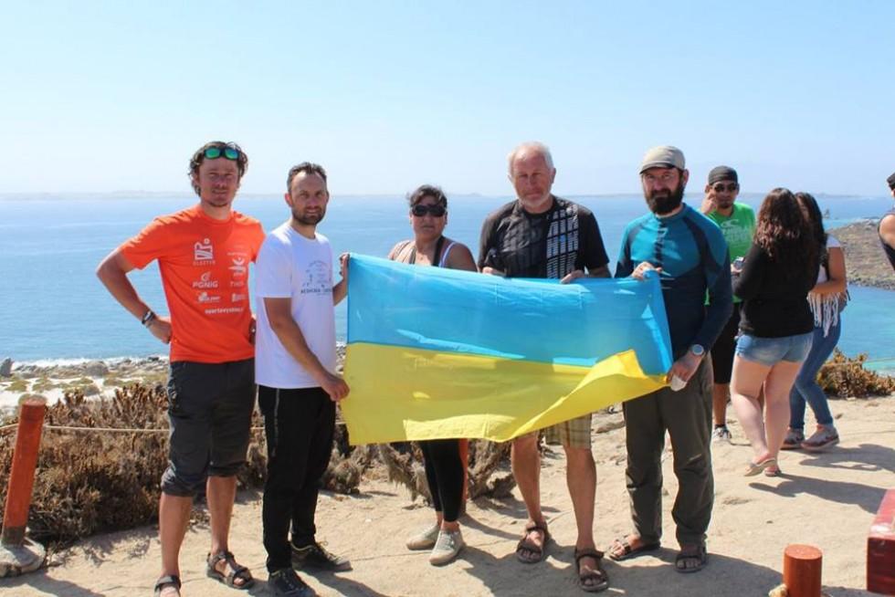 Протягом двох тижнів альпіністи подорожували по Чилі. В екскурсійному маршруті - Національний парк,де живуть пінгвіни Гумбольдта, острів Isla Damas