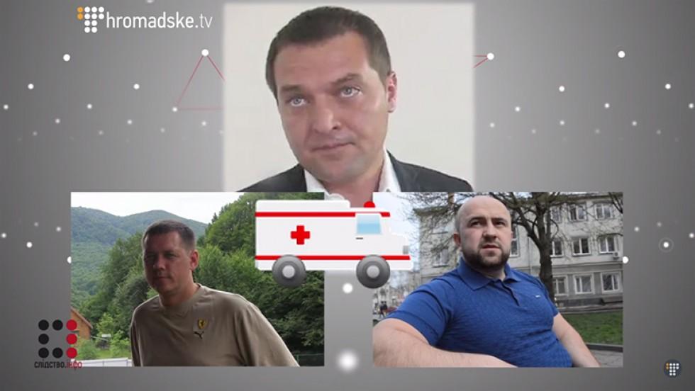 Керівник Управління захситу економіки В`ячеслав Єфтеній та його, на даний момент, екс-заступники Владислав Насанкін та Олександр Волошин