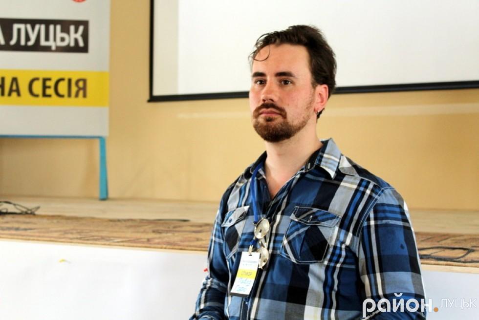 Павло Горб - один із ведучих форуму