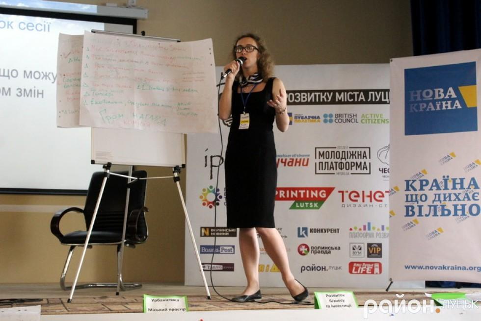 Вікторія Мисан розповідає про ідею організувати буккросинг