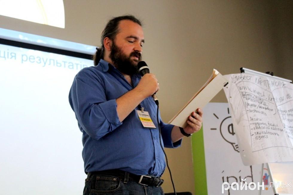 Михайло Войтович - один із організаторів форуму