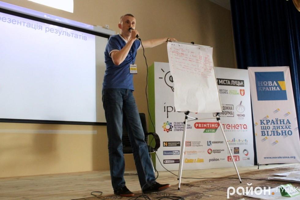 Ідеї швидких перемог, які озвучив Василь Цапюк, учасники форуму зустрічали оплесками