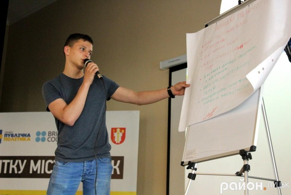 Андрій Отченаш також озвучив багато цікавих ідей для проектів