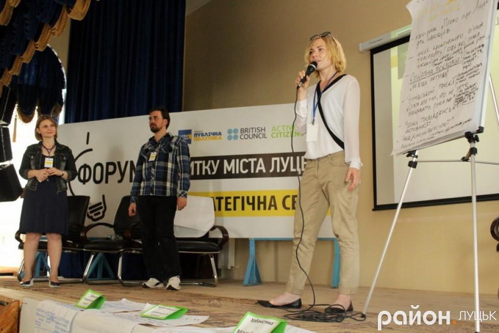 Маргарита Паламарчук завершила виступи учасників стратегічної сесії