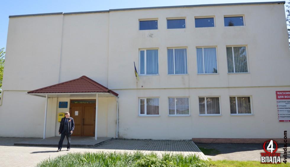 Лищенська сільська рада