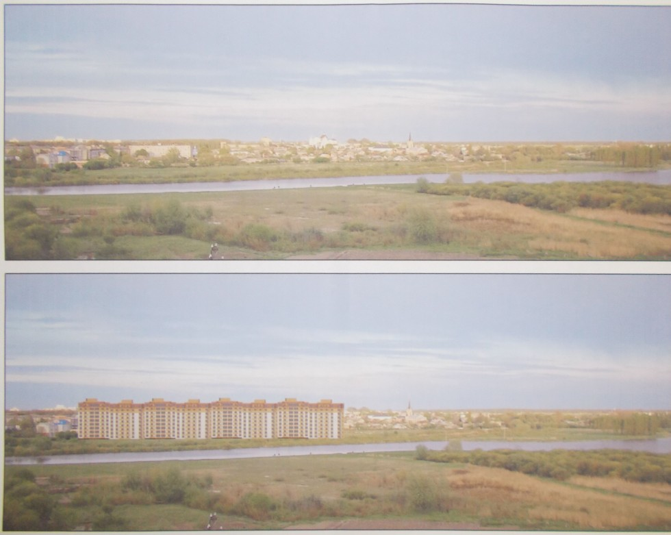 Видова точка 1. Вигляд до і після