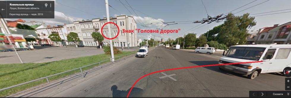 Зображення з google.maps