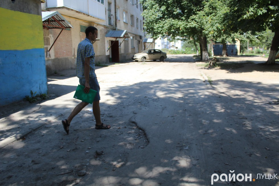 Мешканці чекають на ремонт дороги