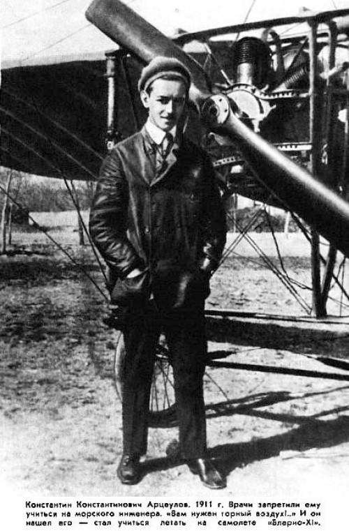1913, Інструктор Севастопольського аероклубу, militera.lib.ru