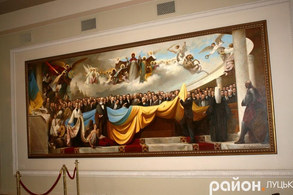 Картина «Державотворення» знаходиться на другому поверсі приміщення ВРУ