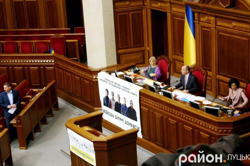 Голова ВРУ Андрій Парубій закликає депутатів взятися за роботу