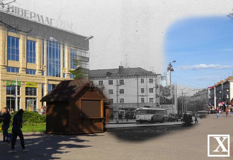 Театральний майдан і колишній ЦУМ