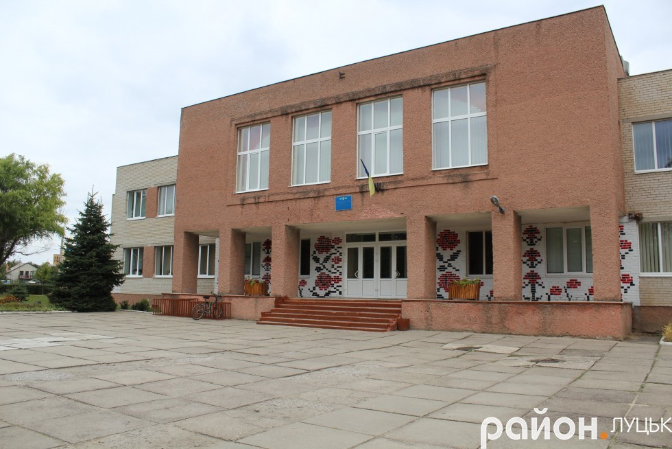 Районівська школа №12