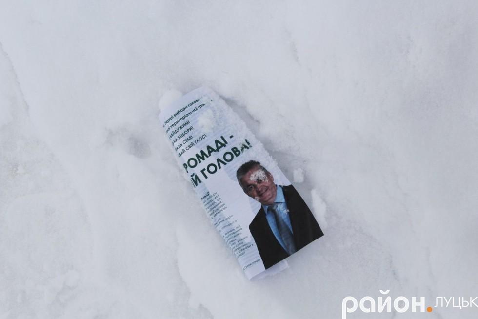 Кандидат на посаду голови сільської ОТГ відпочиває в снігу :)