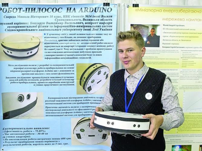 Микола Свереда і його саморобний робот-пилосос