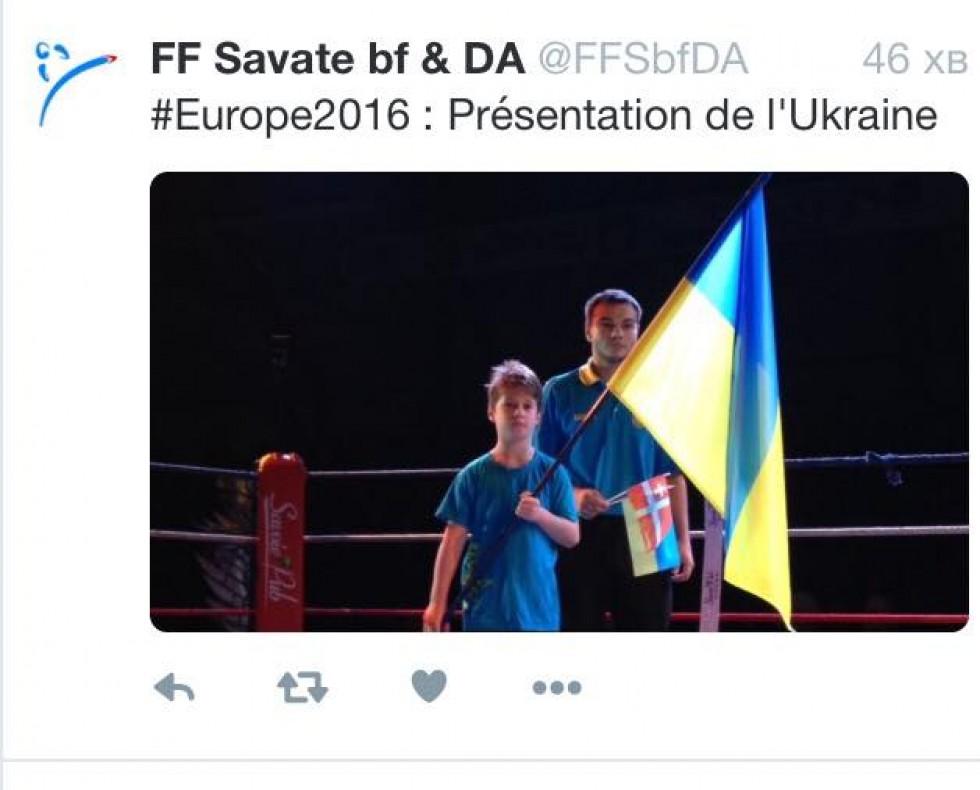 Фінал чемпіонату Європи з французького боксу