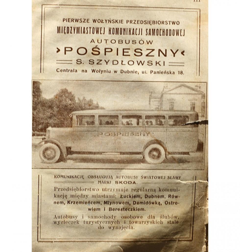 Релама Поспєшного, поміщена в Ілюстрований путівник по Волині 1929 року Мєчислава Орловича