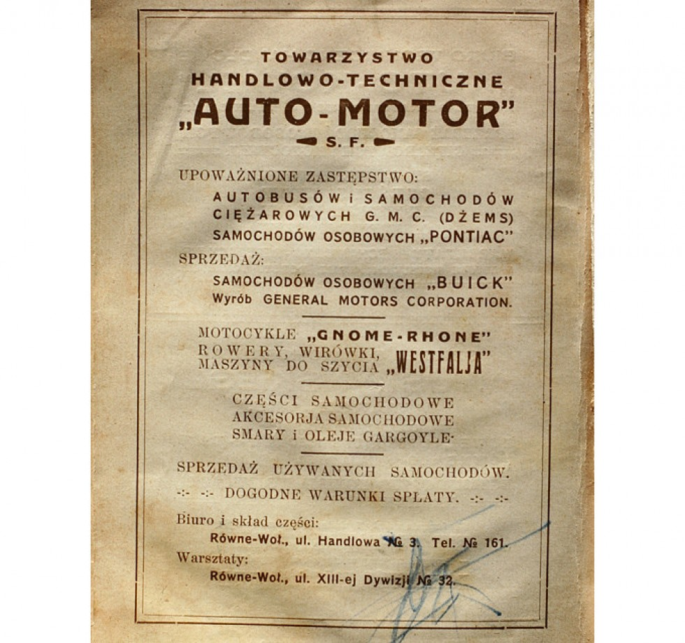 Хочете Б'юїк - звертайтеся в Auto-Motor. Ілюстрований путівник по Волині 1929 року Мєчислава Орловича